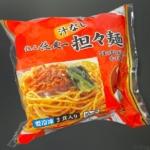 KK企画の冷凍食品『鉄人 陳建一 汁なし担々麺』が辛さと甘みで超おいしい!