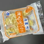 ノースイの『徳用えび天ぷら 油調済』が冷凍の海老天ぷらで美味しい!