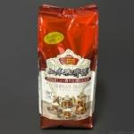 コストコの『山本珈琲館ヨーロピアンブレンド 粉 1kg』がたっぷり入って超おいしい!