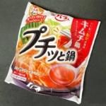 エバラの『プチッと鍋キムチ鍋23g×6個』が辛さと魚介の旨味で超おいしい!