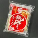藤原製麺の『鍋〆ます!ラーメン2回分』コシがあって伸びずに美味しい!