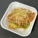 かつやの『胡麻担々チキンカツ丼 弁当』が花椒の風味とピリ辛さで超おいしい!