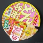 カップ麺の『日清のヒートテックどん兵衛 明太風あんかけうどん』がユニクロとコラボで超おいしい!