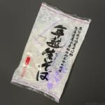坂崎製麺の『年越生そば』がつゆと生麺がセットで美味しい!