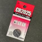 100円の『三菱リチウムコイン電池 CR2025』が車の鍵の電池交換に便利!