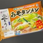 寿がきやの『ふくろう監修 みそタンメン』が辛さと味噌の甘みで超おいしい!