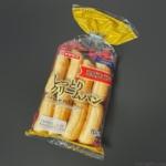 ヤマザキの『しっとりクリームパン』が層のクリーム甘みで超おいしい!