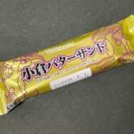 ヤマザキの『小倉バターサンド』が粒あんとバターのスイーツで超おいしい!