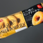 ヤマザキの『かた揚げリングドーナツ 6個入』がやさしい甘さで超おいしい!