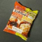 ヤマザキの『ランチパック ソースコロッケとタルタルたまご』が2種類入って超おいしい!