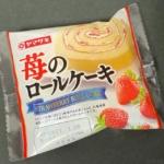 ヤマザキの『苺のロールケーキ』がやさしい甘みで超おいしい!