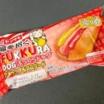 ヤマザキの『ふっくらドッグ(ケチャップ&マスタード)』がプリッとソーセージで超おいしい!