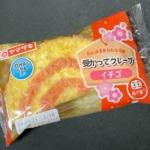 ヤマザキの『受かってクレープ(イチゴ)』が受験生を全力応援のタイトルで美味い!