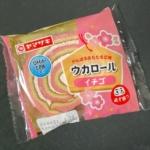 ヤマザキの『ウカロール(イチゴ)』が甘酸っぱい懐かしい味で超おいしい!