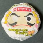 ヤマザキの『タルタルソースのフィッシュカツバーガー』がダルマの合格祈願デザインで美味しい!