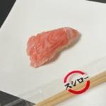 スシローの『生本まぐろ大とろ』が一貫300円で贅沢な美味しさ!