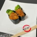 スシローの『チリクラブ』がピリ辛に蟹の旨味で超おいしい!