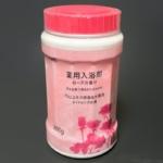 カインズの『薬用入浴剤 800g ローズの香り』が落ち着く香りで心地いい!