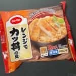 コープの『レンジでカツ丼の具 2食入』がご飯に乗せるだけでカツ丼が完成!