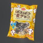 コープの『ぱふぱふ麦チョコ』が食べきりサイズの小分けで美味しい!