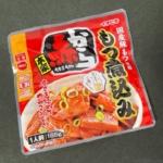 イチビキの『赤からもつ煮込み』が電子レンジで簡単で美味しい!