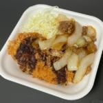 かつやの『牛カツと牛焼肉の合い盛り丼弁当』がミルフィーユ牛カツで柔らかサクサク超おいしい!