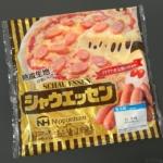 日本ハムの『シャウエッセン ピザ』がトマトとチーズに肉の旨味で超おいしい!