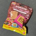100円の『チロルチョコスイートバスタイム ミルクチョコの香り』がチョコの香りで面白い!