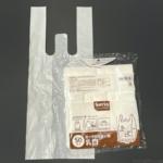 セリアの『取っ手付きポリ袋 乳白 50枚入』がミニサイズのレジ袋で便利!