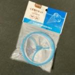 セリアの『くず取りネット二槽式洗濯機 専用 吸盤タイプ』がネットのキメが細かい!