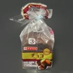 ヤマザキの『チョコゴールド(ゴールドシリーズ)』がチョコを練り込んだミニ食パンで超おいしい!