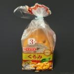 ヤマザキの『くるみゴールド(ゴールドシリーズ)』がクルミたっぷりで美味しい!
