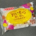 ヤマザキの『おいもの蒸しパン(五郎島金時芋)』がサツマイモが乗って超おいしい!