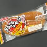 ヤマザキの『まるごとソ-セ-ジ たまご&ケチャップ』が定番が卵味に変化で超おいしい!
