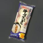ヤマザキの『具たっぷり牛すき風味まん』が牛肉と玉葱の旨味で超おいしい!