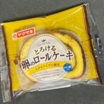 ヤマザキの『とろける卵のロールケーキ』がザラメとカラメルの甘さで超おいしい!