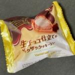 ヤマザキの『生チョコ仕立てのザクザククッキーシュー』がチョコホイップで超おいしい!