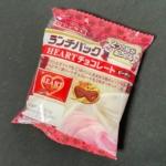 ヤマザキの『ランチパック ハートチョコレート(ピーナッツ)』がチョコ4枚と2種類のクリームで美味しい!