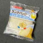 ヤマザキの『ランチパック シュガーマーガリン(ロレーヌ岩塩入りマーガリン)』がジャリッと甘くて美味しい!