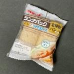 ヤマザキの『ランチパック たまごとツナマヨネーズ(全粒粉入りパン)』が2種類入って両方美味しい!