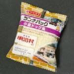 ヤマザキの『ランチパック 小倉ドッグ風』が明治村の監修スイーツパンで超おいしい!
