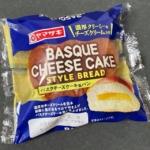 ヤマザキの『バスクチーズケーキ風パン』がスイーツ風のパンで超おいしい!