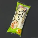 ヤマザキの『具たっぷり肉まんピザまん』が2種類セットで両方おいしい!
