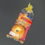 ヤマザキの『ベイクワン ベーグル』がモチっと甘くて超おいしい!