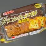 ヤマザキの『デニッシュブレッドマイルド(チョコ)6枚入』甘い香りで超おいしい!