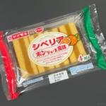 ヤマザキの『シベリア(ポンジュース風味 4個入)』がオレンジ味で超おいしい!