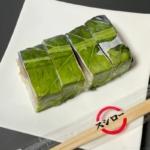 スシローの『とろ鯖押し寿司』がサバの旨味と高菜で超おいしい!