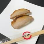 スシローの『炙り豚とろにぎり』が豚肉の旨味で超おいしい!