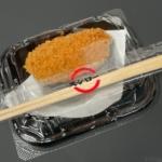 スシローの『うにクリームコロッケ』がウニの風味とサクサク衣で超おいしい!