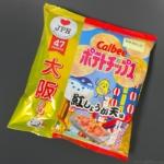 カルビーの『ポテトチップス 紅しょうが天味(大阪の味)』が生姜の旨みがしっかりついてて美味しい!